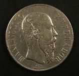 """Moneda imperial. Blog """"Monedas de México"""""""